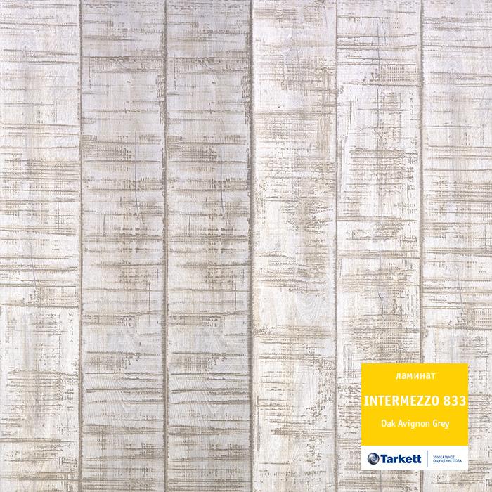 Ламинат Tarkett «Дуб Авиньон серый» из коллекции Intermezzo