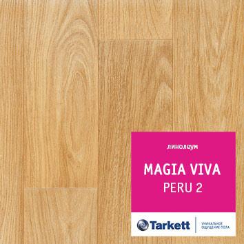 Линолеум Tarkett «Peru 2» из коллекции Магия Вива
