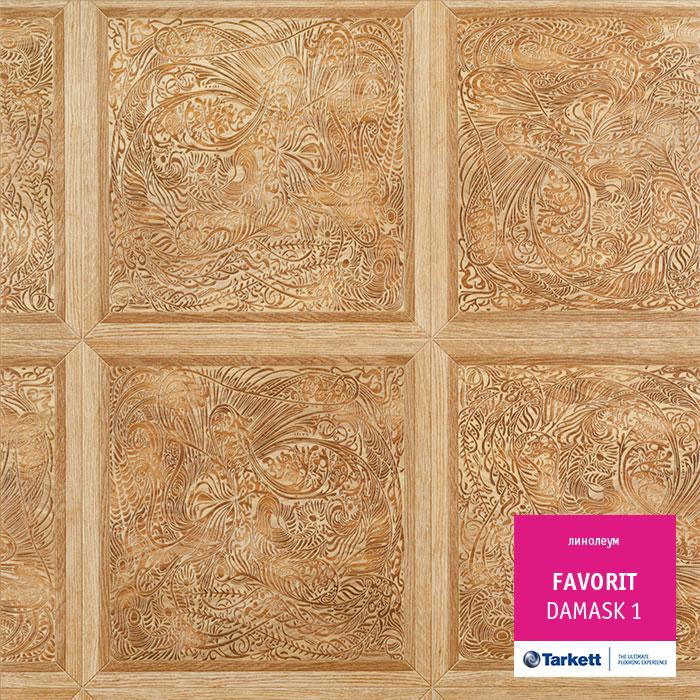 Линолеум Tarkett «Damask 1» из коллекции Фаворит
