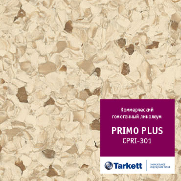 Линолеум Tarkett «301» из коллекции Primo Plus