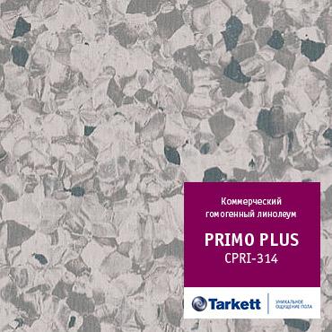 Линолеум Tarkett «314» из коллекции Primo Plus