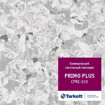 Линолеум Tarkett «315» из коллекции Primo Plus