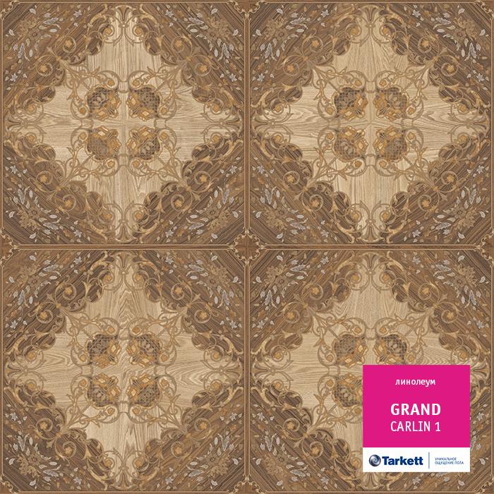 Линолеум Tarkett «Carlin 1» из коллекции Grand