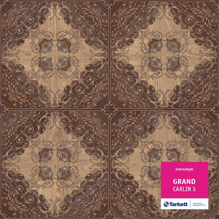 Линолеум Tarkett «Carlin 3» из коллекции Grand