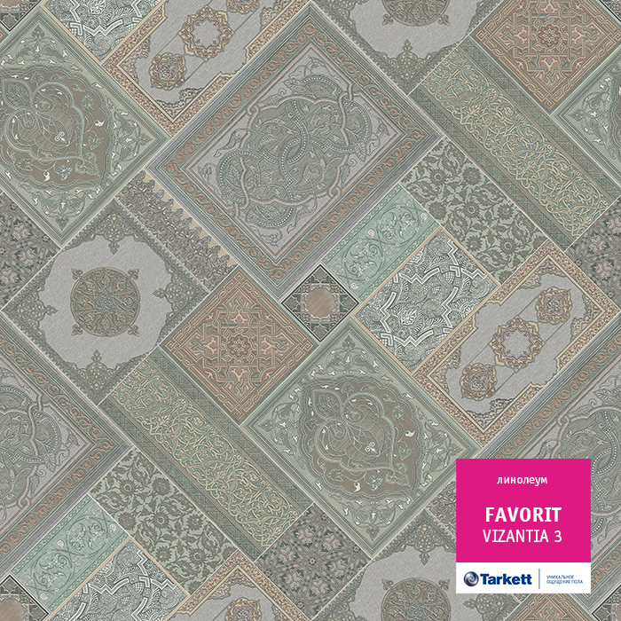 Линолеум Tarkett «Vizantia 3» из коллекции Фаворит