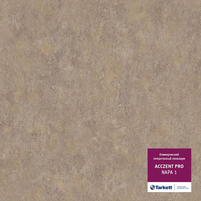 Линолеум Tarkett «Napa 1» из коллекции Acczent Mineral PRO