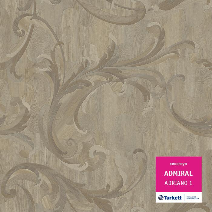 Линолеум Tarkett «ADRIANO 1» из коллекции ADMIRAL