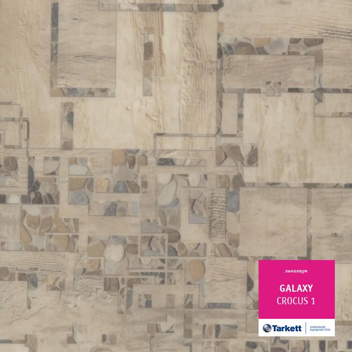 Линолеум Tarkett «CROCUS 1» из коллекции GALAXY