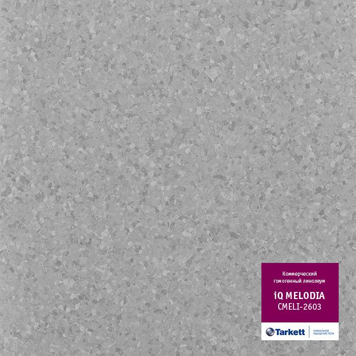 Линолеум Tarkett «CMELI-2603» из коллекции IQ MELODIA