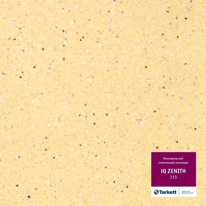 Линолеум Tarkett «Zenith 715» из коллекции IQ ZENITH