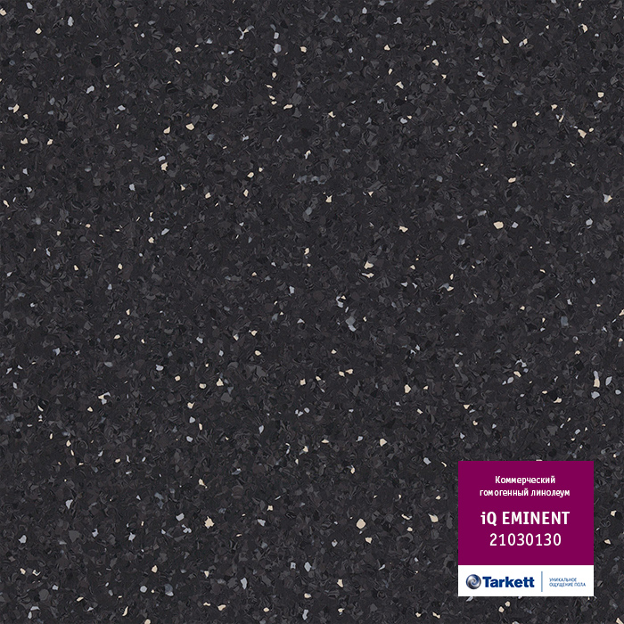 Линолеум Tarkett «Eminent BLACK 0130» из коллекции IQ EMINENT