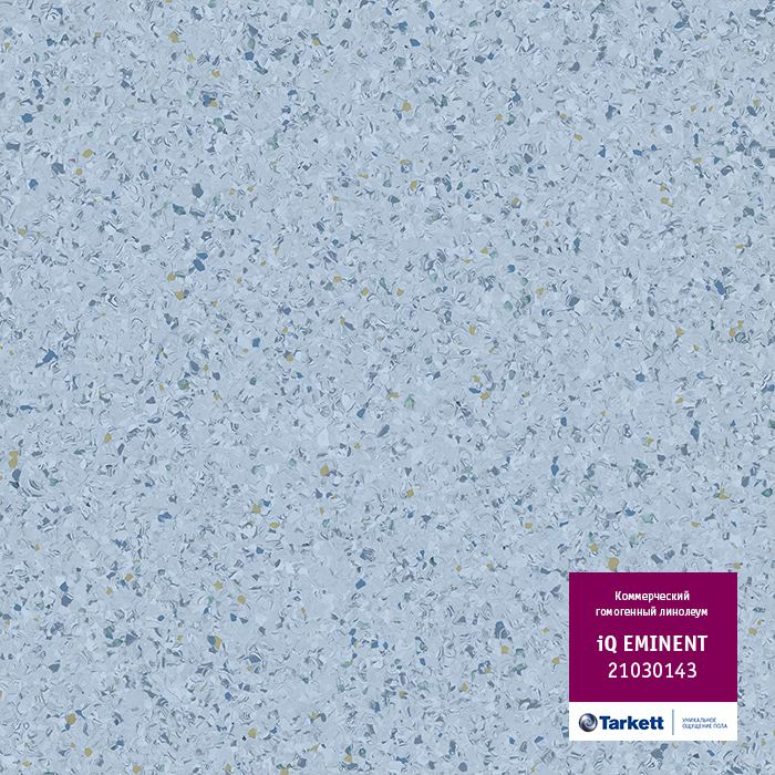 Линолеум Tarkett «Eminent LIGHT BLUE 0143» из коллекции IQ EMINENT