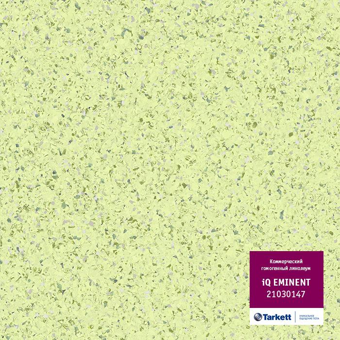 Линолеум Tarkett «Eminent MEDIUM GREEN 0147» из коллекции IQ EMINENT