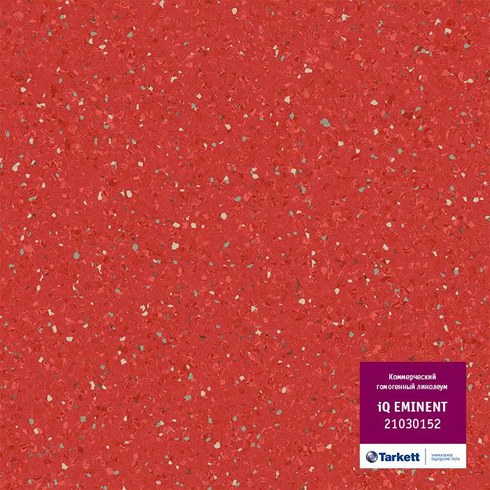 Линолеум Tarkett «Eminent RED 0152» из коллекции IQ EMINENT