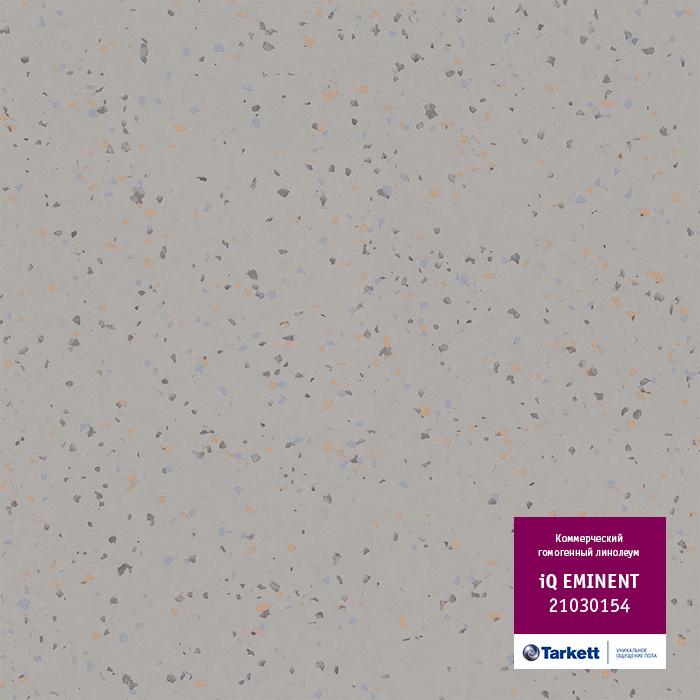 Линолеум Tarkett «Eminent LIGHT GREY 0154» из коллекции IQ EMINENT