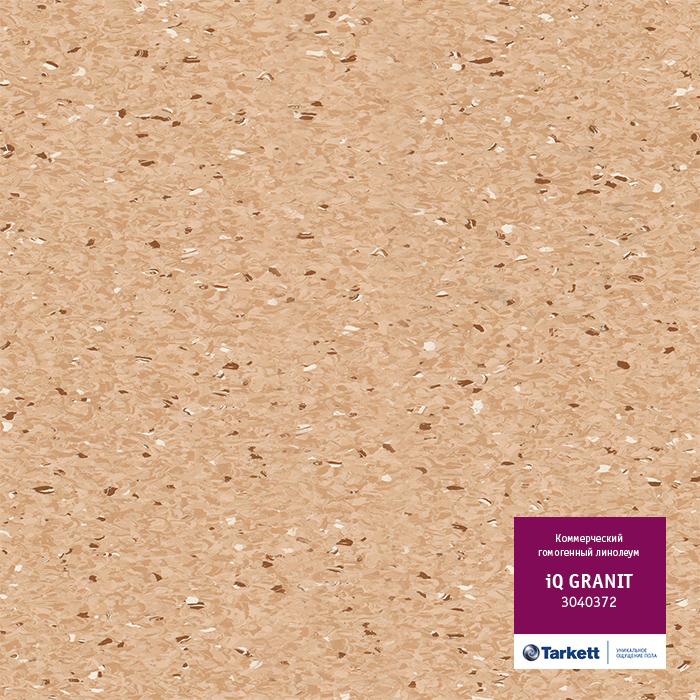 Линолеум Tarkett «Granit DARK YELLOW BEIGE 0372» из коллекции IQ GRANIT