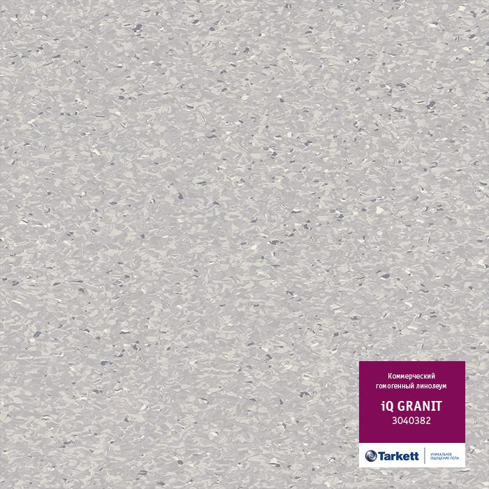 Линолеум Tarkett «3040382» из коллекции IQ GRANIT