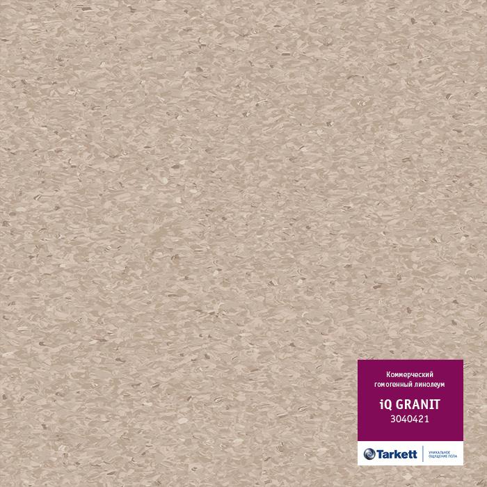 Линолеум Tarkett «Granit BEIGE 0421» из коллекции IQ GRANIT