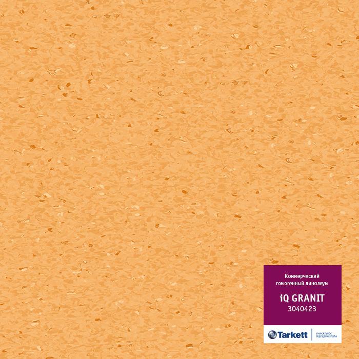 Линолеум Tarkett «Granit YELLOW ORANGE 0423» из коллекции IQ GRANIT