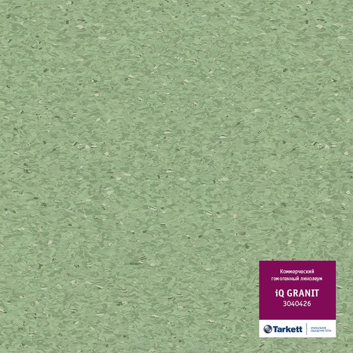 Линолеум Tarkett «Granit MEDIUM GREEN 0426» из коллекции IQ GRANIT