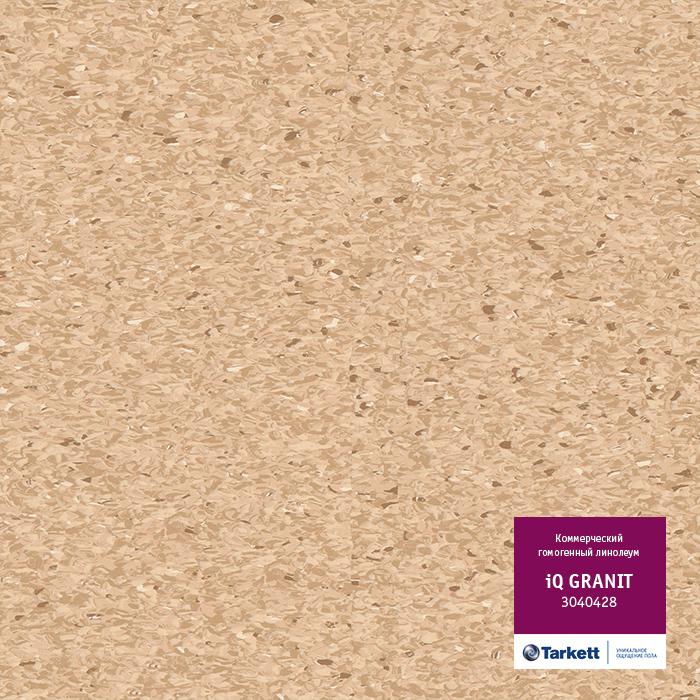 Линолеум Tarkett «Granit YELLOW BEIGE 0428» из коллекции IQ GRANIT