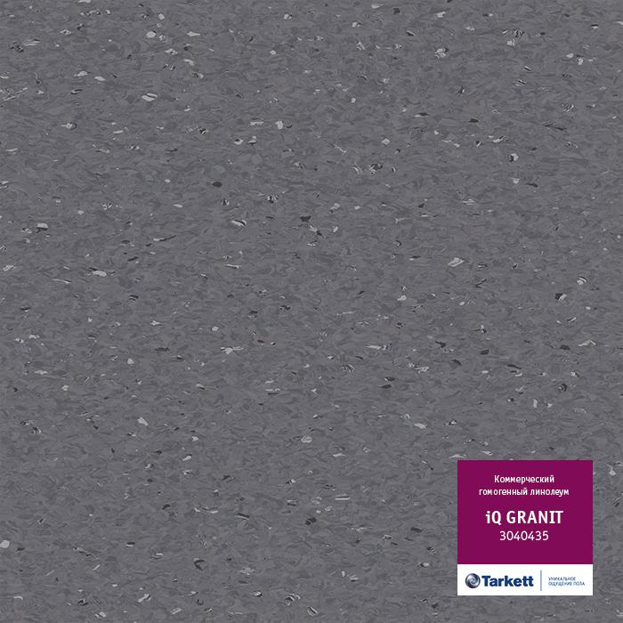 Линолеум Tarkett «Granit BLACK GREY 0435» из коллекции IQ GRANIT