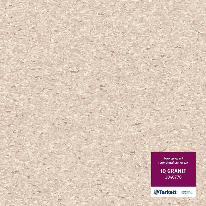 Линолеум Tarkett «Granit BEIGE WHITE 0770» из коллекции IQ GRANIT