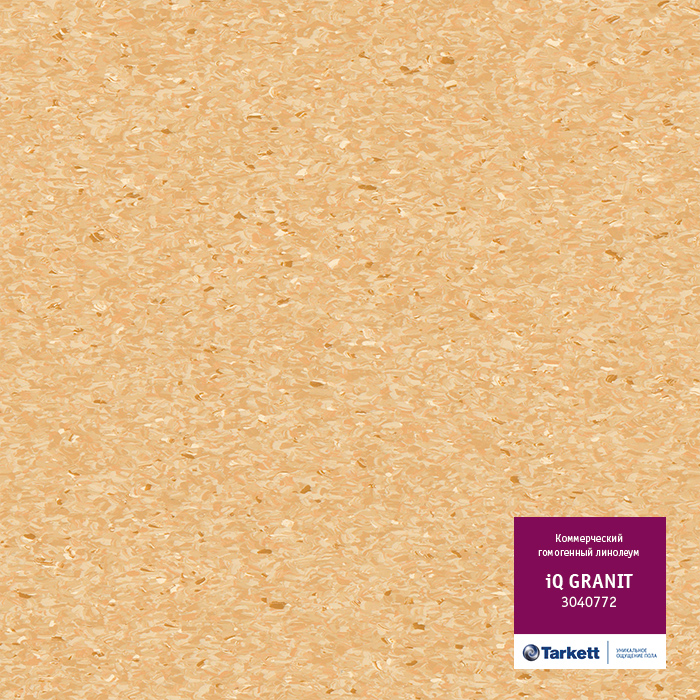 Линолеум Tarkett «Granit LIGHT YELLOW 0772» из коллекции IQ GRANIT
