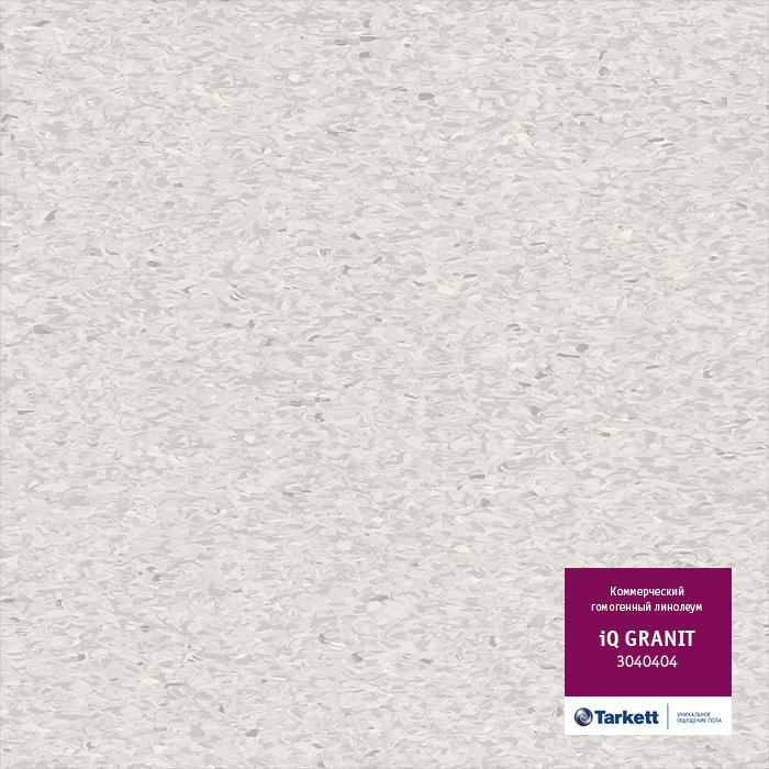 Линолеум Tarkett «Granit LIGHT GREY 0404» из коллекции IQ GRANIT