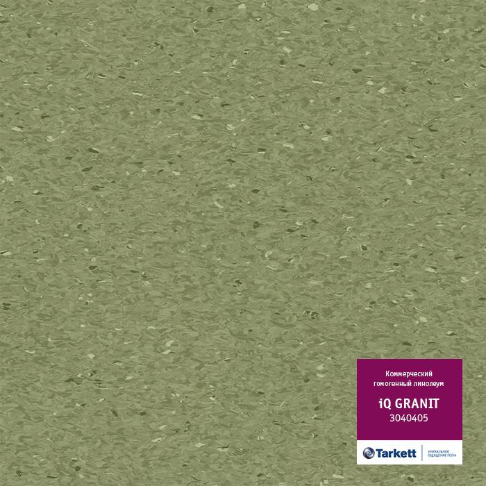 Линолеум Tarkett «Granit FERN 0405» из коллекции IQ GRANIT