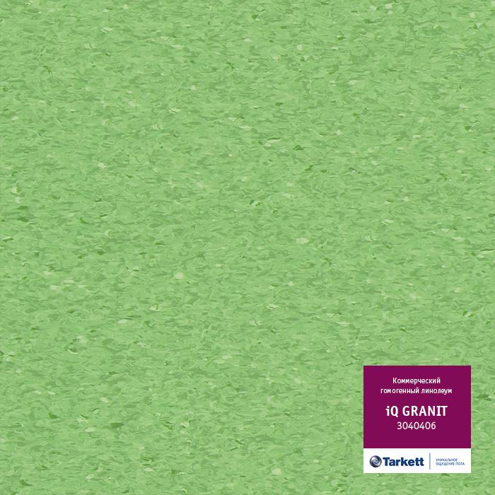 Линолеум Tarkett «3040406» из коллекции IQ GRANIT