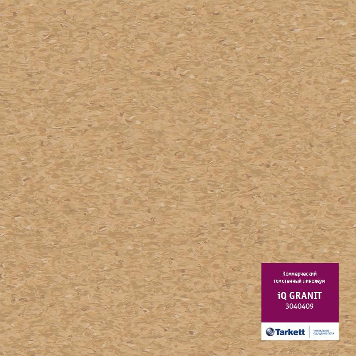 Линолеум Tarkett «Granit MEDIUM CAMEL 0409» из коллекции IQ GRANIT
