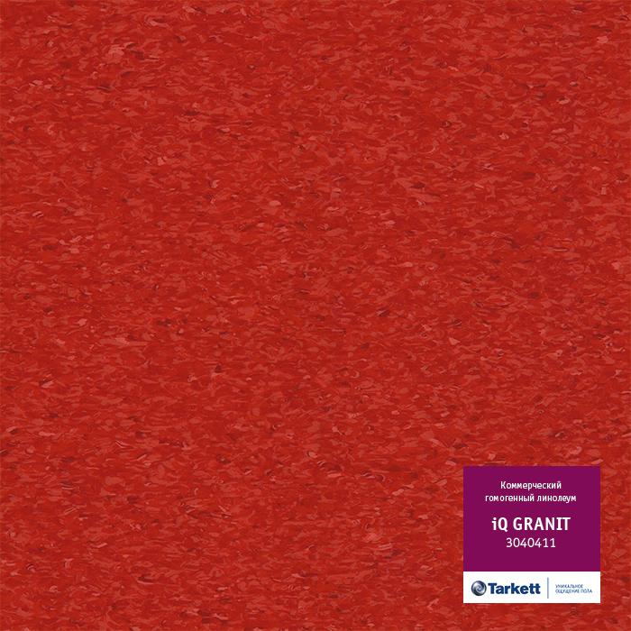 Линолеум Tarkett «Granit RED 0411» из коллекции IQ GRANIT
