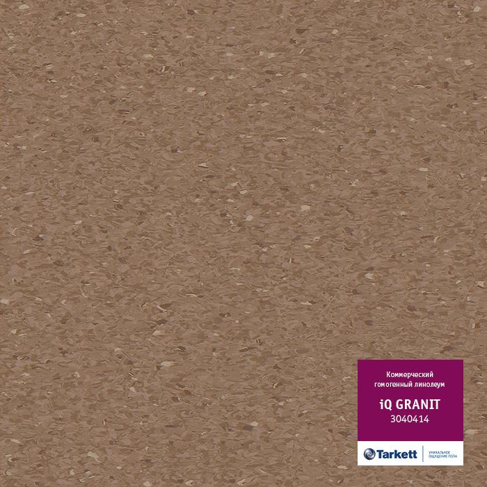 Линолеум Tarkett «Granit DARK BEIGE 0414» из коллекции IQ GRANIT