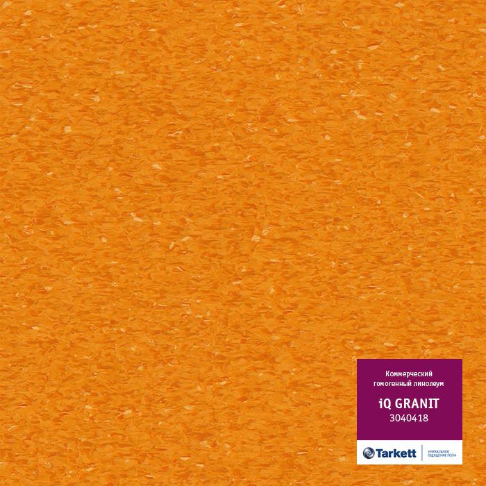Линолеум Tarkett «3040418» из коллекции IQ GRANIT