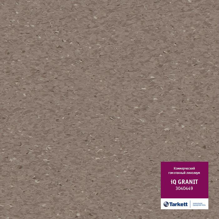 Линолеум Tarkett «Granit MEDIUM COOL BEIGE 0449» из коллекции IQ GRANIT