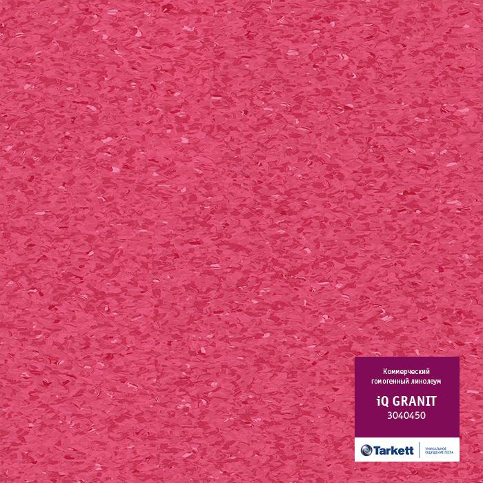 Линолеум Tarkett «Granit PINK BLOSSOM 0450» из коллекции IQ GRANIT