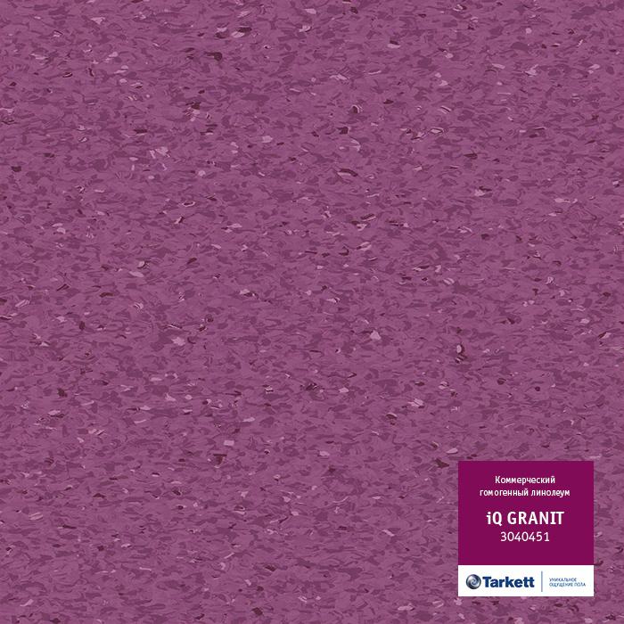 Линолеум Tarkett «Granit MEDIUM VIOLET 0451» из коллекции IQ GRANIT