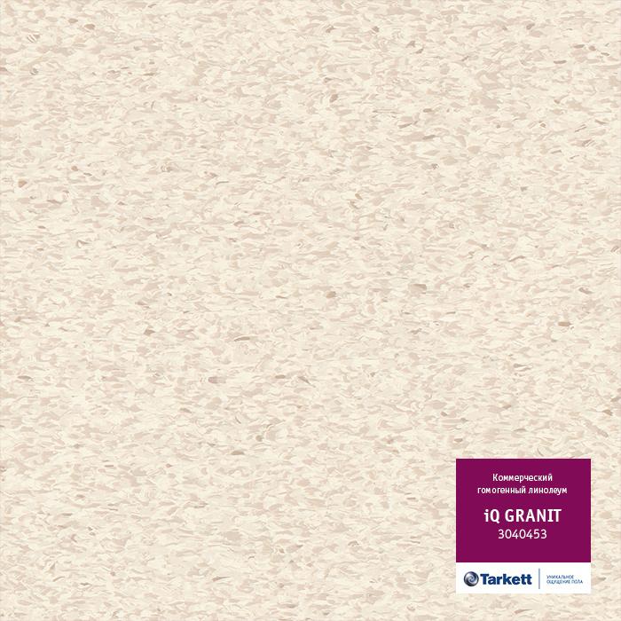 Линолеум Tarkett «3040453» из коллекции IQ GRANIT