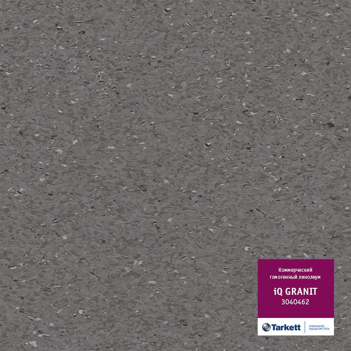 Линолеум Tarkett «Granit NEUTRAL DARK GREY 0462» из коллекции IQ GRANIT