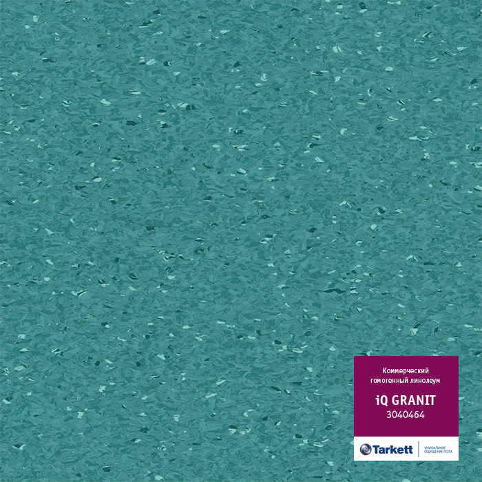 Линолеум Tarkett «Granit SEA PUNK 0464» из коллекции IQ GRANIT