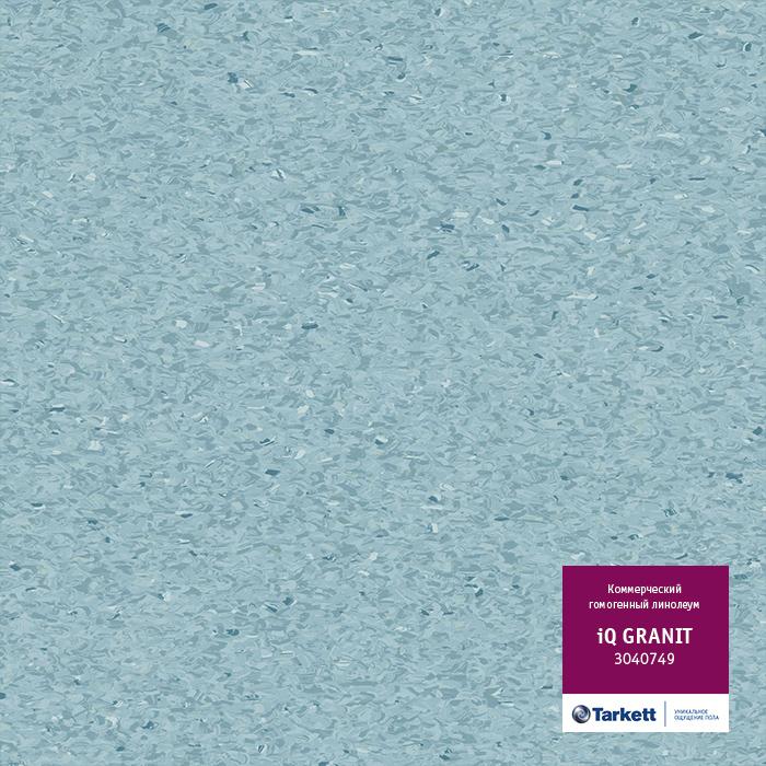 Линолеум Tarkett «Granit MEDIUM DENIM 0749» из коллекции IQ GRANIT