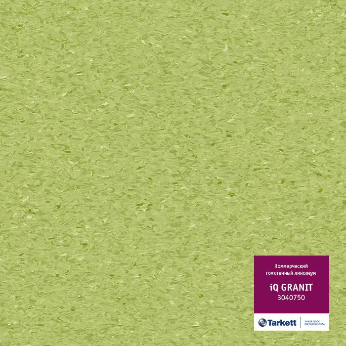 Линолеум Tarkett «Granit SOFT KIWI 0750» из коллекции IQ GRANIT