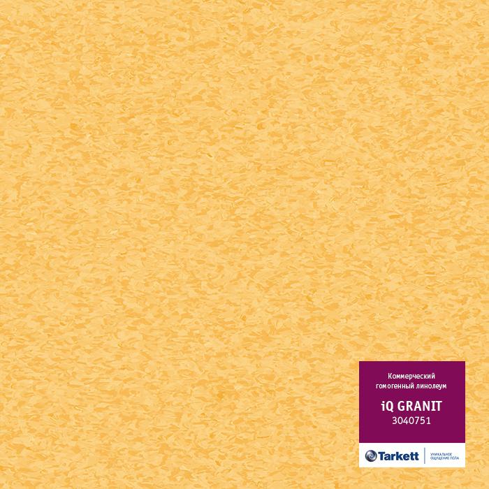 Линолеум Tarkett «Granit BANANA 0751» из коллекции IQ GRANIT