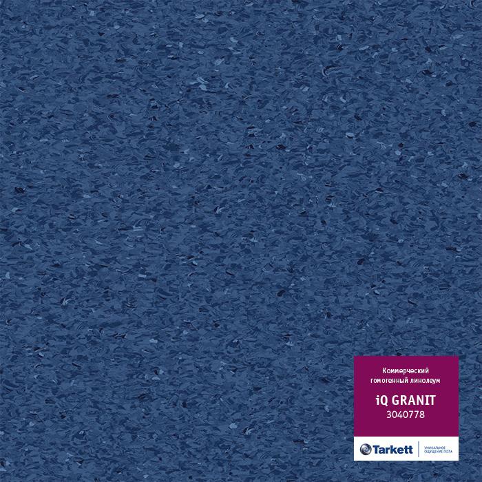 Линолеум Tarkett «Granit COBALT 0778» из коллекции IQ GRANIT