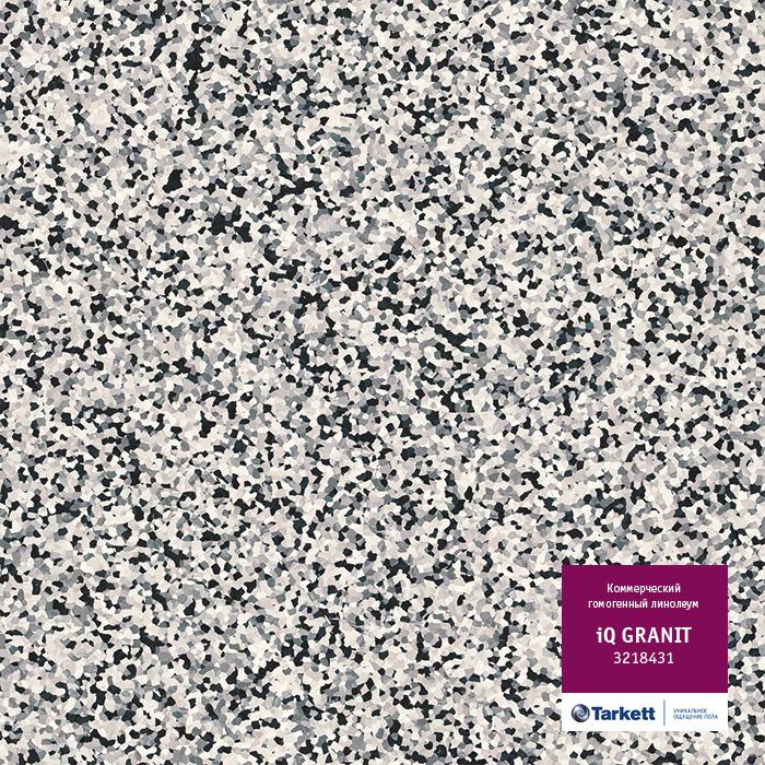 Линолеум Tarkett «Granit MULTICOLOR GREY 0431» из коллекции IQ GRANIT