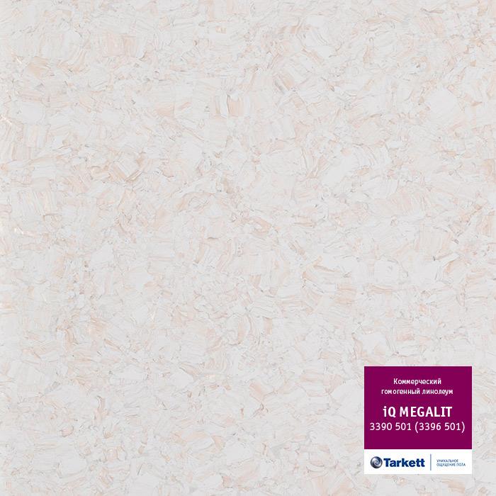Линолеум Tarkett «Megalit WHITE 0605» из коллекции IQ MEGALIT