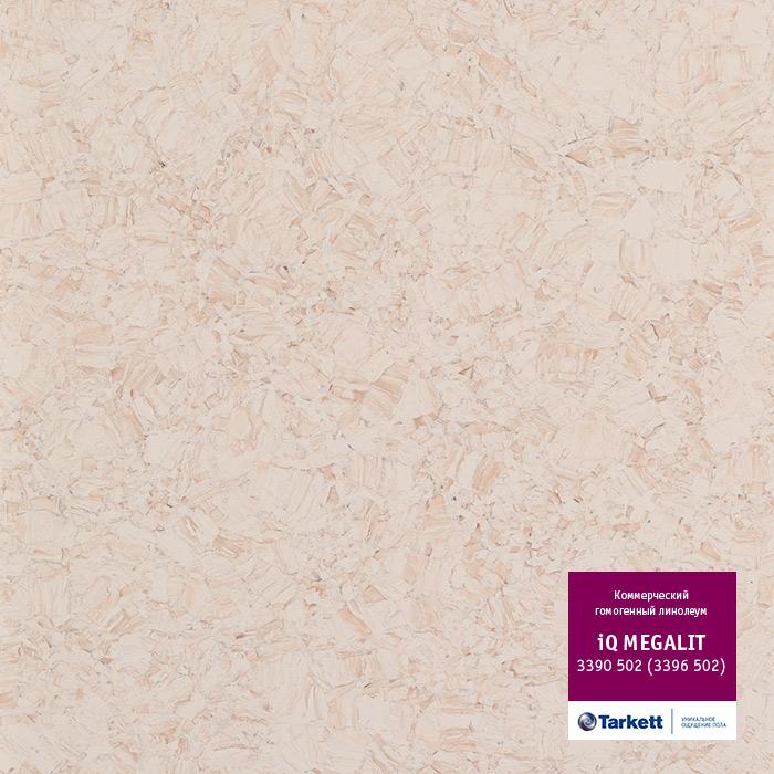 Линолеум Tarkett «Megalit SAND 0606» из коллекции IQ MEGALIT