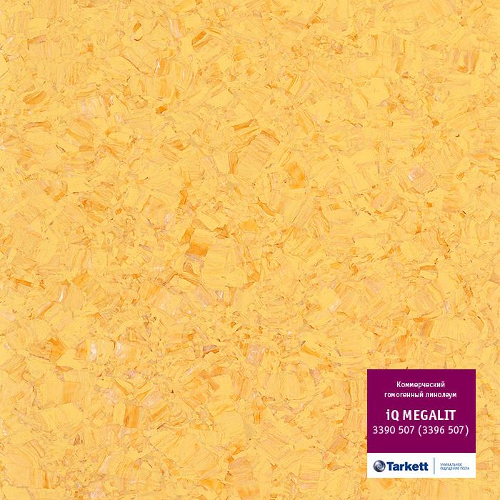 Линолеум Tarkett «Megalit BEIGE 0611» из коллекции IQ MEGALIT