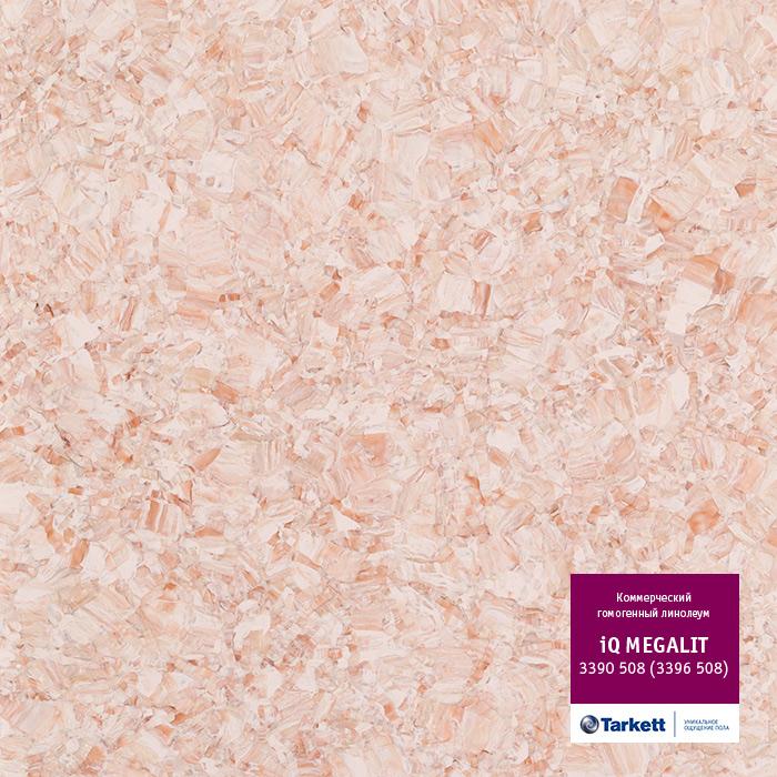 Линолеум Tarkett «Megalit WARM GREY 0612» из коллекции IQ MEGALIT